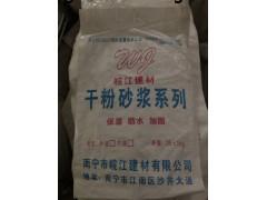 广西省南宁市皖江厂家直销 加气混凝土砌筑砂浆