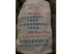 广西省南宁市专业生产微珠保温砂浆
