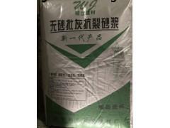 广西省南宁市皖江实力厂家批发无砂批灰抗裂砂浆