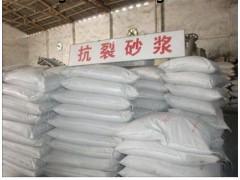 广西省南宁市厂家直销皖江抗裂砂浆