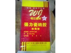 广西省南宁市皖江 厂家直销彩色二合一瓷砖胶货源充足施工方便