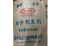 广西省南宁市皖江界面剂 实力厂家批发货源充足施工方便