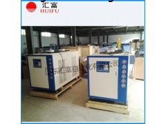山东汇富砂磨机专用冷水机_冷却水循环机汇富直销