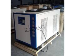 线路板生产线专用冷水机_山东汇富电路板冷水机厂家供应