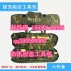 室外抢险组合工具包【小工具大作用】%单兵消防组合工具包