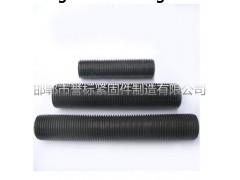 全螺纹螺柱 全螺纹螺柱价格 碳钢8.8级全螺纹螺柱大量现货