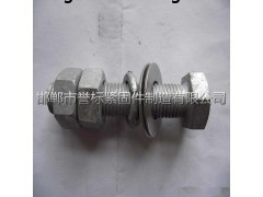 广州电力螺栓制造商|电力螺栓厂家|铁塔专用电力螺栓现货