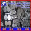 4x250mm铝棒材2024合金铝棒 LY12铝棒高质量