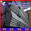 欧标10x8mm铝管加工 6061异形铝管 5754氧化铝管