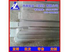 6063铝排厂家 导电铝排 优质1060耐腐蚀性强铝排/铝块