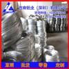 5456电缆铝线 直条铝线 合金圆盘1100铝线/铝丝批发