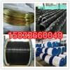 150-25钢芯铝绞线 240-40钢芯铝绞线