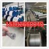 150-25钢芯铝绞线 185-25钢芯铝绞线