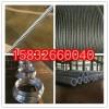 150-25钢芯铝绞线 240-30钢芯铝绞线