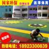 深圳市EPDM塑胶 跑道、深圳市EPDM塑胶 跑道价格、