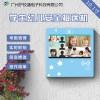 广州幼儿园签到打卡机哪家比较好