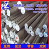 环保5052铝圆棒 光亮纯铝棒4mm 西南6063精密铝棒