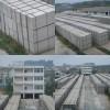 新型墙体材料轻质隔墙板湖北厂家