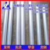 6061高精密铝棒 2A14西南铝棒 销售1060毛细铝棒材