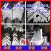 5A02不等边角铝 铝型材 L型角铝 优质1060角铝厂家