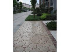 淮南公园彩色压花地坪的做法