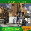 温州市空调外机隔音屏 空调外机隔音屏 工厂降噪隔音屏厂家