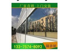 绍兴市铝板隔音屏 工厂降噪隔音屏 小区隔音屏障厂家
