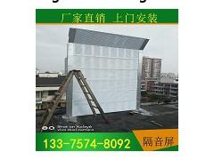 衢州市高架桥隔音屏 公路声屏障 空调外机隔音屏可定制