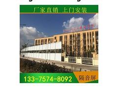 舟山市公路声屏障 钢制隔音屏 工厂降噪隔音屏厂家