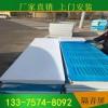 台州市隔声屏厚度 吸声隔声屏障板 铁路隔声屏障可安装
