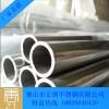 圓管,不銹鋼圓管,304不銹鋼圓管,佛山不銹鋼圓管
