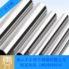 裝飾管,不銹鋼裝飾管,304不銹鋼裝飾管,佛山不銹鋼裝飾管