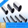 精密管,不銹鋼精密管,304不銹鋼精密管,佛山不銹鋼精密管