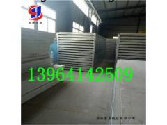 钢骨架轻型楼板集轻质保温的优势于一体