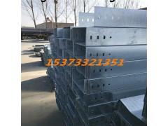 潞西电缆桥架的生产厂家槽式大跨距托盘式