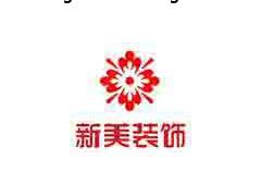 深圳比较好的厂房办公室伟徳国际下载设计公司