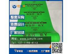汕尾地面保护膜价格-【巨迈伟徳国际下载保护材料】