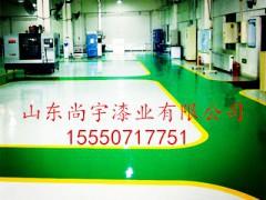 厂家直发环氧地坪渗透底漆 环氧地坪漆施工价格