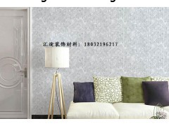 壁布和壁纸的区别由汇途来帮您解释