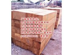 成都巴劳木厂家、巴劳木景缘你身边的木材货源地、印尼红巴劳木