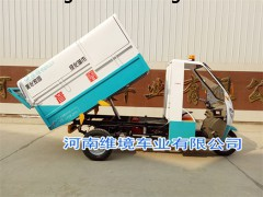 维境车业电动三轮清运车贴心设计 超大容量
