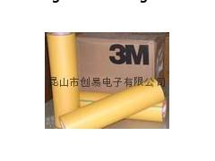 3M244美纹纸胶带
