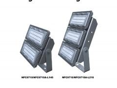 座式LED泛光灯  NFC9710A投光灯