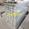 西安电缆桥架厂200*100