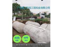 广东晨工商砼化粪池 尺寸齐全 可定制 量大从优 现场指导安装