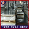 供应1060优质铝板 5083导电铝板 腐蚀性能强 镜面铝板