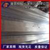 厂家直销 6082环保铝排 7075铝合金排 超硬铝排规格全