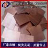 批发TU2无氧铜板 软态T2拉伸紫铜板 国标T3高导热铜板
