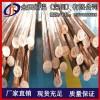优质T2/C1100毛细铜棒 TU2光亮紫铜棒 小直径红铜棒