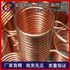 大口径(厚壁)T2紫铜管 100x1mm国标C1100紫铜管